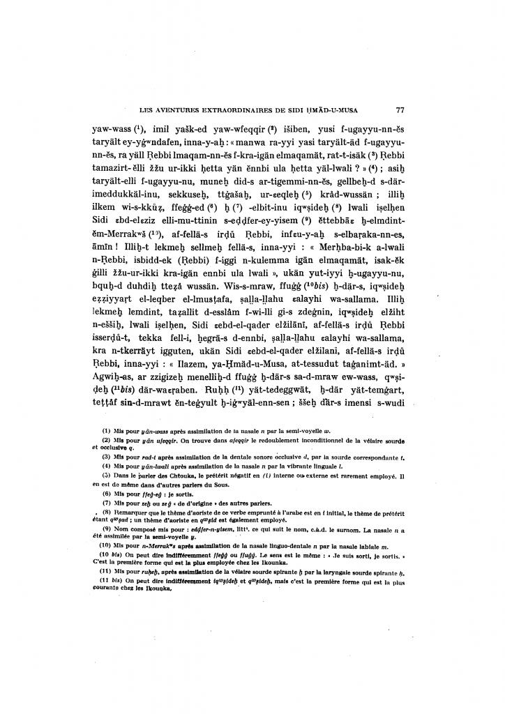 sidi ahmed ou moussa hesperis tome39_Page_03