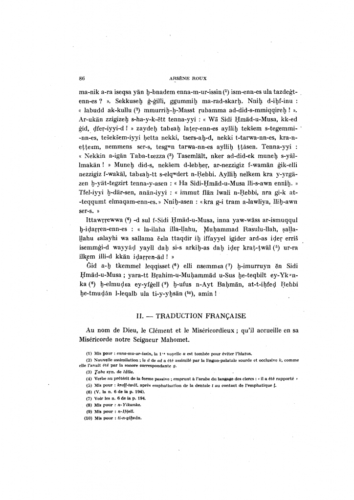 sidi ahmed ou moussa hesperis tome39_Page_12